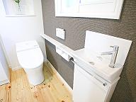 節水トイレや、和式から洋式への変更などお気軽にご相談下さい。